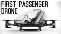 World's First Passenger Drone (Ehang 184)
