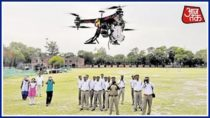 Noida Police Buys Drone Camera To Check Traffic Situation